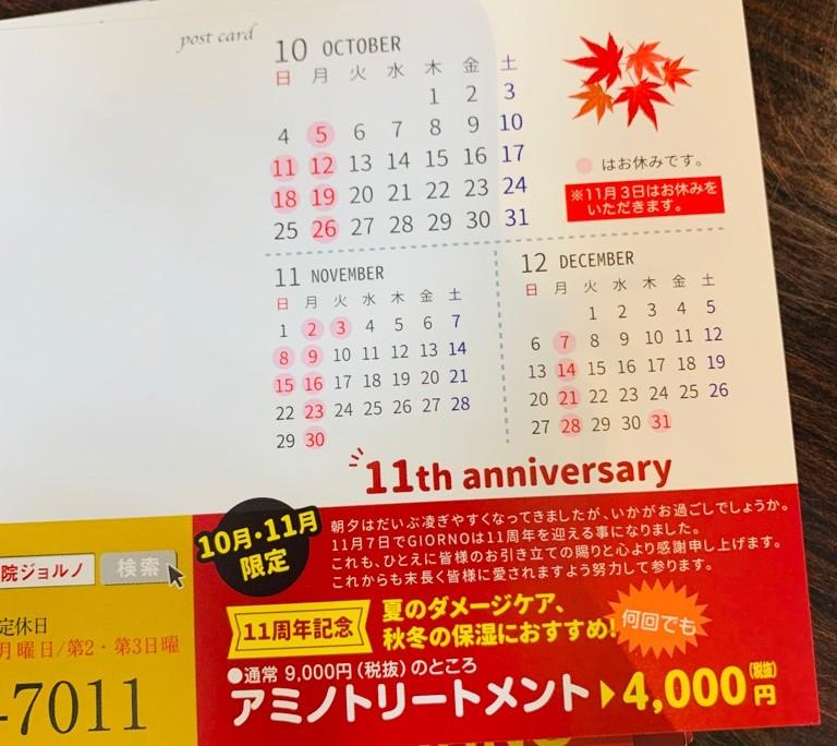 FullSizeR - 2020-10-02T092449.223